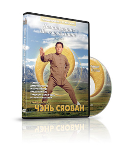 dvd_shelkovaja_nit_1