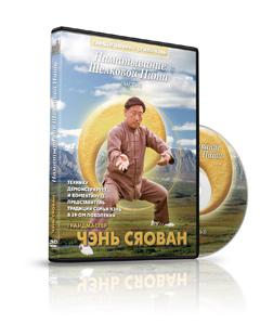 dvd_shelkovaja_nit_2