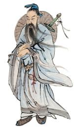 Люй Дунбинь